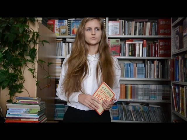 Изображение предпросмотра прочтения – АнгелинаКасаткина читает произведение «Ночь» И.А.Бунина