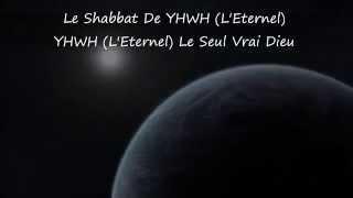 Shabbat Shalom שַׁבָּת שָׁלוֹם