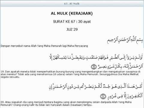 Kajian Tafsir Qs67 Al Mulk Ayat 19 23 Bersama Kh Athian Ali