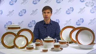 Посуда из белого фарфора Сабина (Sabina) Красная лента 0979 (Leander, Чехия)(, 2018-02-03T16:47:00.000Z)