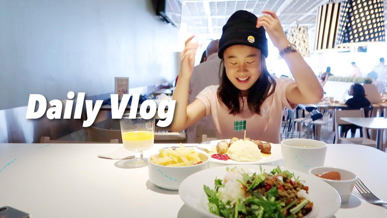 【ゆるVlog】ぷらっとショッピングしたりお話ししたり🌼〈IKEA〉〈無印良品〉