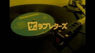2014年2月8日に発売されたザ・ラブレターズの限定CD-Rの音源。収録...
