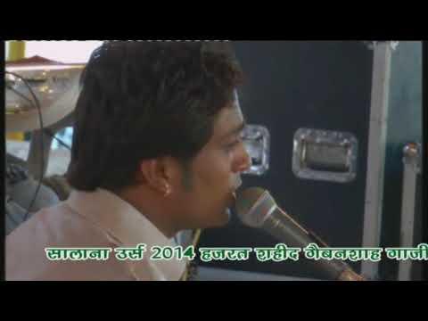 एकन बार आईजो सतगुरु - Ekan Bar Aaijo Sat Guru | Pravin Pancheriya | Jalore Ursh 2014