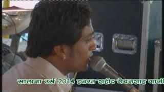 Gambar cover एकन बार आईजो सतगुरु - Ekan Bar Aaijo Sat Guru | Pravin Pancheriya | Jalore Ursh 2014