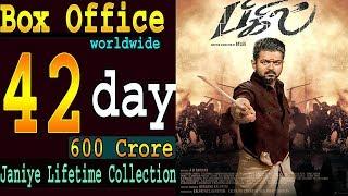 Bigil Movie 42 days worldwide total box office collection Bigil lifetime earn 577 crore