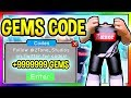 NEW WEIGHT LIFTING SIMULATOR 4 CODES | Roblox Codes