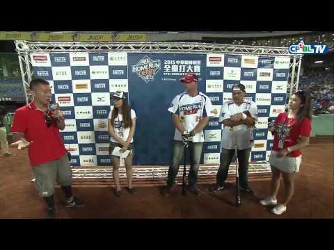 07/26 全壘打大賽 公益賽,Jason Giambi, Ivan Rodriguez接受場邊訪問