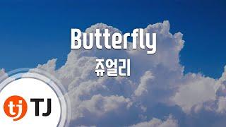 [TJ노래방] Butterfly - 쥬얼리(Jewelry) / TJ Karaoke