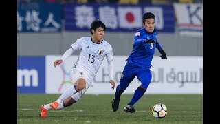 Thailand 0-1 Japan (AFC U23 Championship 2018: Group Stage)