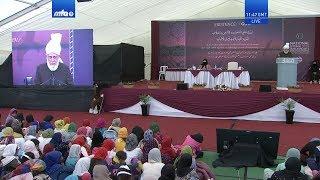 Lajna UK Ijtema 2018: Concluding Address by Hazrat Mirza Masroor Ahmad