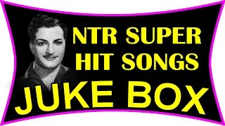 NTR Old Hit Songs Jukebox / NTR Songs / Sr NTR Superhit Songs / Telugu Hit Songs / Latest Songs