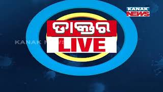 Doctor Live | Covid-19 Question And Answer Session With Dr. Sunil Tarei | 6th June 2021