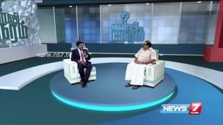 Kelvi Neram 16-04-2016 | News7 Tamil