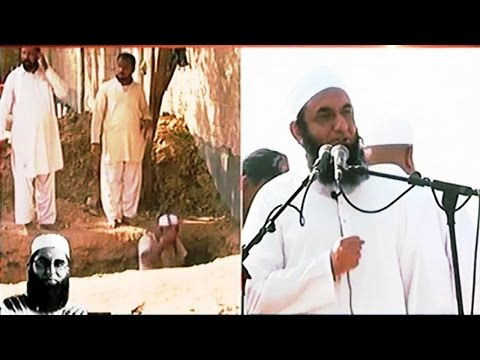 Maulana Tariq Jameel Bayan at Junaid Jamshed Funeral Prayer in Karachi | Express News