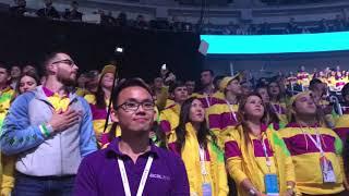 Церемония открытия XIX Всемирного фестиваля молодёжи и студентов