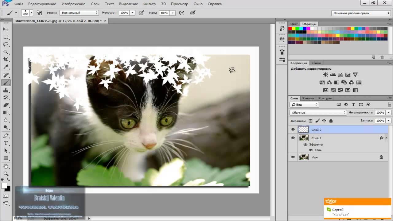 Делаем открытку в фотошоп, картинки