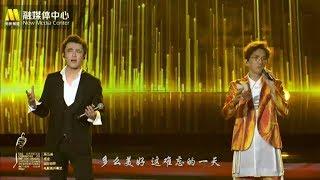 迪玛希、林志炫合唱歌曲《难忘的一天》 实力唱将合作飙高音【成龙国际电影周开幕式】