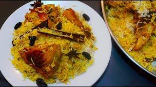 بريانى الدجاج الهندى || على طريقة المطاعم hayderabadi biryani   - हयाबादी बिरयानी चिकन