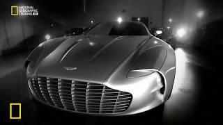 Mega Fabricas - Aston Martin One 77