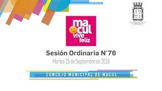 Concejo Municipal de Macul N° 76 / 25-09-2018