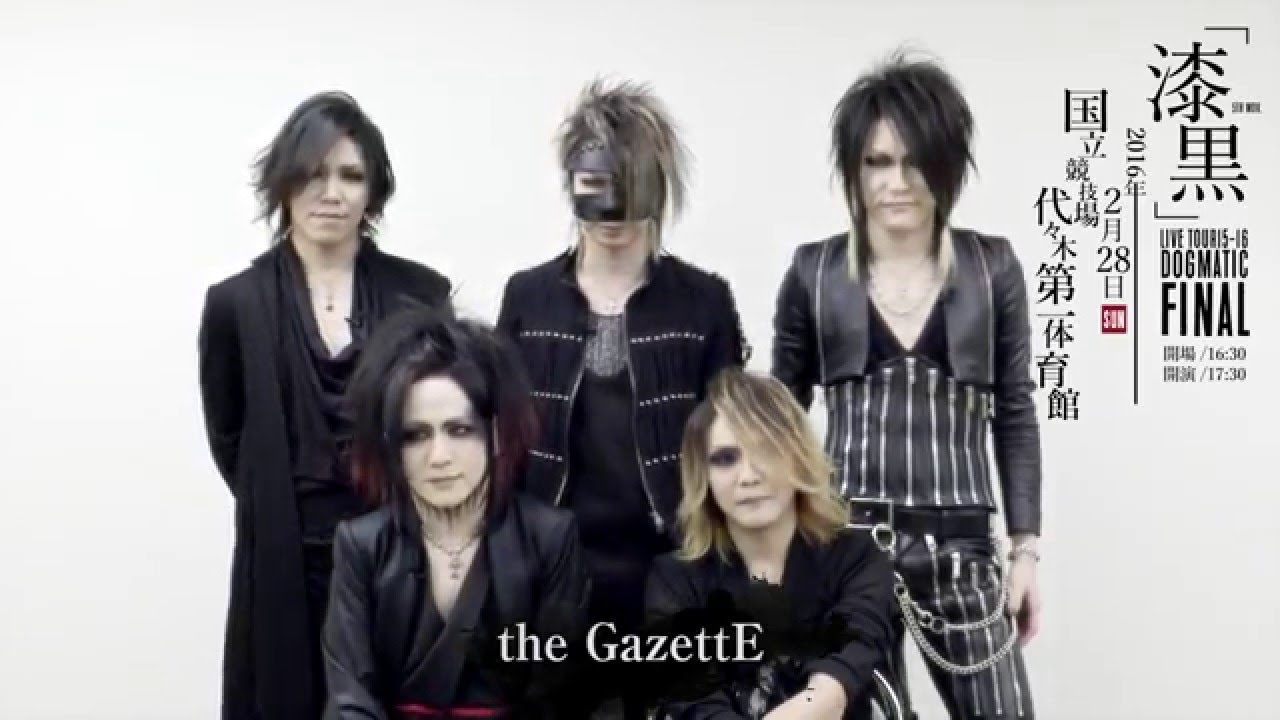 Gazette Tour