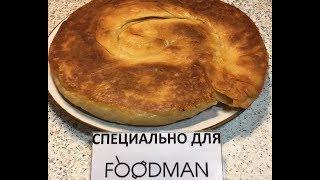 Слоеный сладкий хлеб: рецепт от Foodman.club