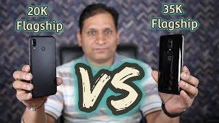 Honor Play VS OnePlus 6 - The Comparison | Buy Krne Se Pehle Ye Video Jarur Dekhe