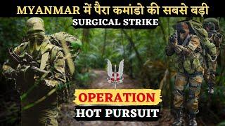 Myanmar Surgical Strike - PARA SF का खतरनाक Operation Hot Pursuit