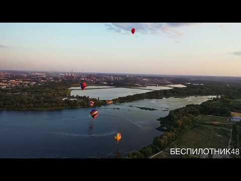 Липецк, День города 19, набережная -авиашоу и воздушные шары
