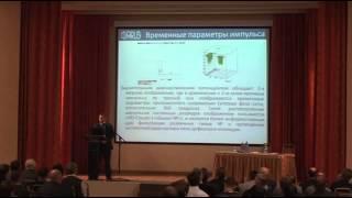 Оценка текущего состояния оборудования на основании измерения ЧР(, 2015-03-04T07:21:34.000Z)