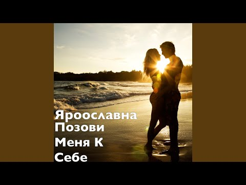 Калинка Малинка