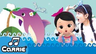 Lumba-Lumba | Lagu Anak | Dolphins song | Kids Song