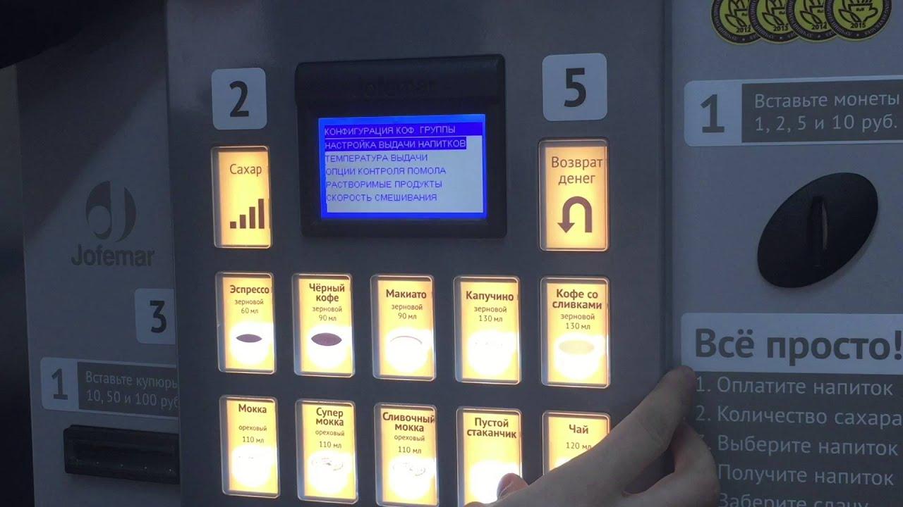 а.м.игровые автоматы беспалов ип