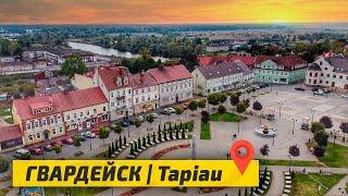 Гвардейск сегодня - сравнение с Германией | Калининградская область
