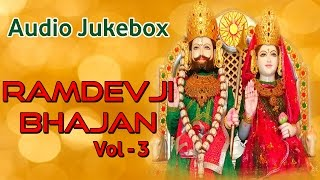 "Rajasthani New Bhajan 2014 | Ramdevji All Time ""HITS"" Songs 