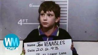 악마보다 무서운 미성년 범죄자 TOP 10