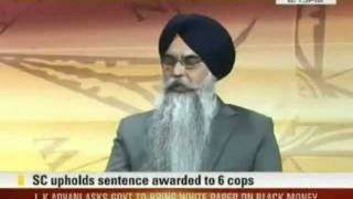 JASWANT SINGH KHALRA...JUDGMENT. & STONE PELTING IN J.K.
