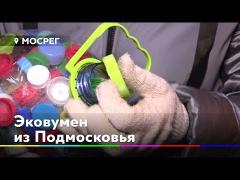 Жительница Голицына помогает детям, собирая мусор