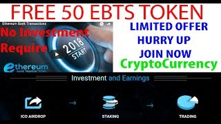 Free 50 Crypto Token | EBTS | Get 50 Tokens Now - Worth 10$ - Upcoming Crypto Currency