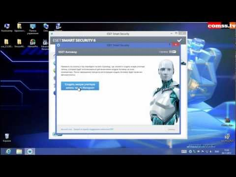 Обзор и тест ESET NOD32 Smart Security 6 / Антивирус NOD32 6