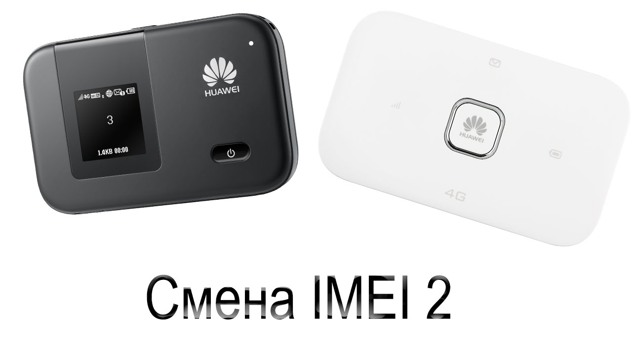 Directory of software & firmware for huawei products of enterprise networking, it, unified communications and collaboration, network management system,