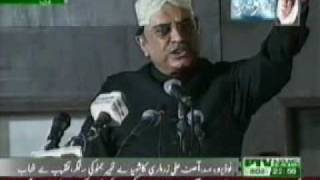 Address of Mr  Asif Ali Zardari, President of Pakistan on 57th Birthday of Mohtarma Benazir Bhutto Shaheed in Nodero on  21 06 10 Part 4