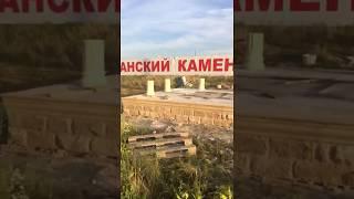 Дагестанский камень в Саратове, колонны.