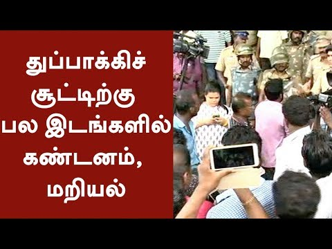 Protest and oppositions conducted in various places against cops' firing in Thoothukudi