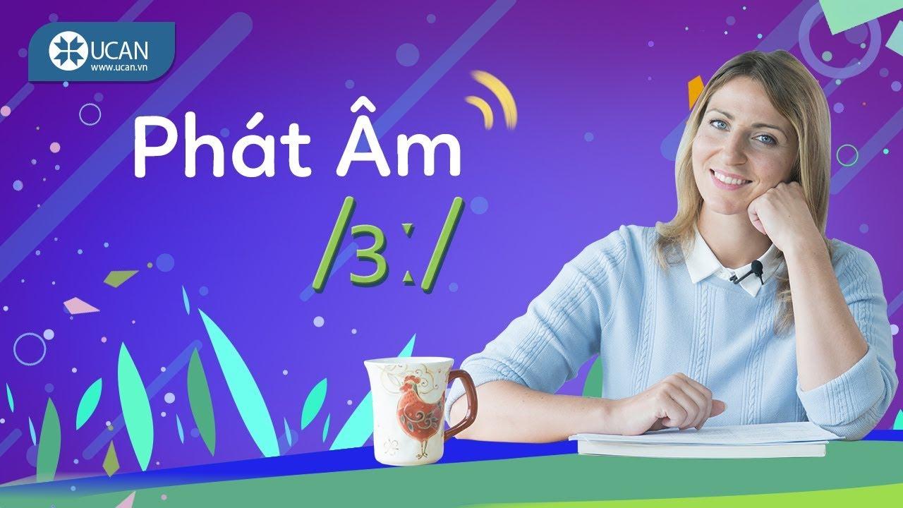 7 PHÚT HỌC PHÁT ÂM TIẾNG ANH CHUẨN TÂY | Bài 6: Âm /ɜː/ [Ucan English Pronounciation]