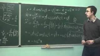 физика : задачи : гармонические колебания.flv