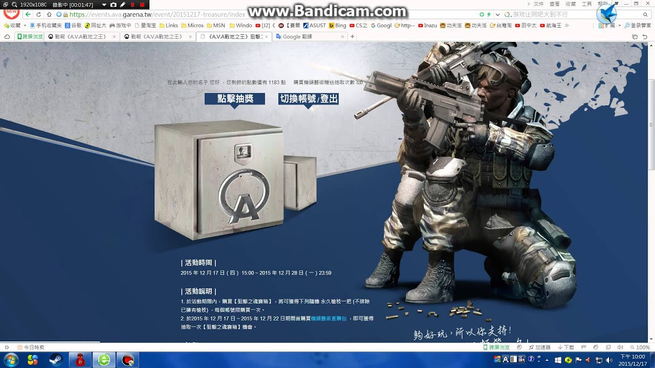 {AVA 小雨 }買槍+抽槍 - YouTube