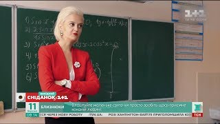 Народний кастинг на другий сезон серіалу Школа та зіркові пісні від Руслана Сенічкіна – Телесніданок