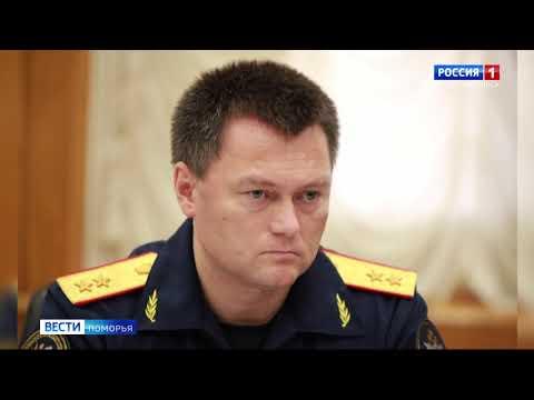 На пост генерального прокурора России Владимир Путин предложил уроженца Архангельска