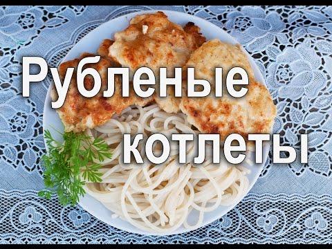 Блюда из курицы в духовке, 409 вкусных рецептов с фото